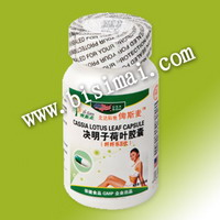 http://www.yaopinnet.com/zhaoshang/img/1356032323122009.jpg