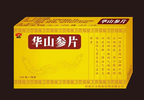 药品名称: 华山参片