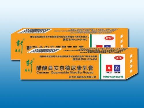 醋酸曲安奈德尿素乳膏|说明书|生产厂家-药源网